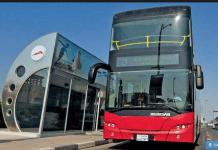 Dubai Bus and Bus Stop