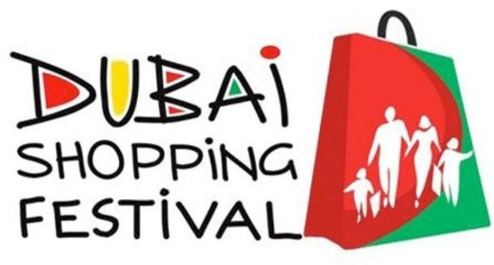 Best Time to Visit Dubai for Shopping