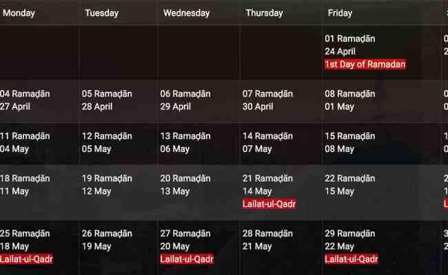 Ramadan 2020 Dubai Start On 24th Of April To 23rd Of May