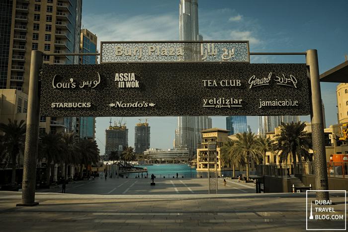 burj plaza downtown dubai