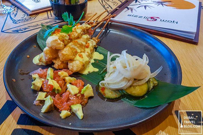 prawn tempura sizzling wok