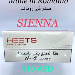 IQOS Heets Sienna Selection Romania in DUBAI UAE