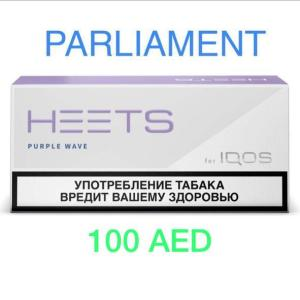 IQOS HEETS PARLIAMENT Purple Wave Dubai UAE