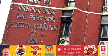 May 2; Central Election Commission bans jubilation on counting day