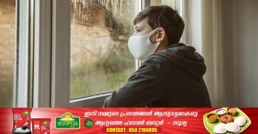 Department of Health with Home Quarantine Guidelines to be followed if you have been in close contact with a Kovid patient in Abu Dhabi._DUBAIVARTHA