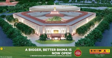 Delhi High Court rejects plea to stay construction of Central Vista project The petitioner will be fined Rs 1 lakh_dubaivartha