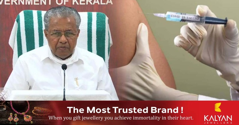 Considering the relaxation of the second dose interval between vaccines for expatriates; Chief Minister Pinarayi Vijayan