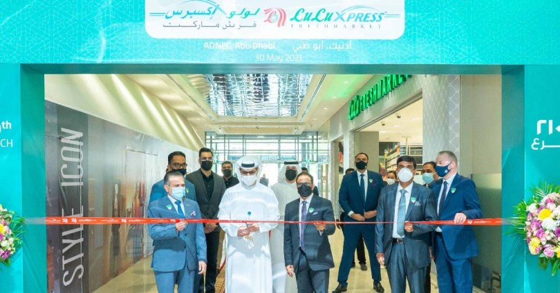 The 210th Lulu Express Fresh Market was inaugurated at the Capital Center in Abu Dhabi.