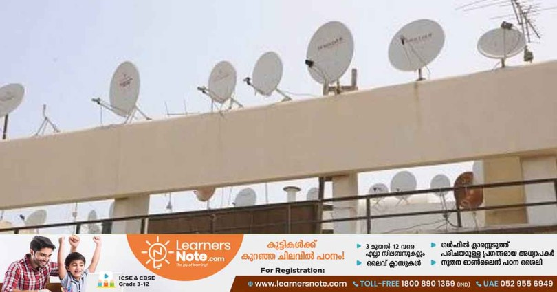 Action taken if an illegal TV dish is installed on a balcony and roof top in Abu Dhabi