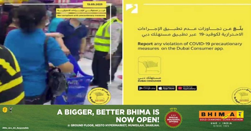 A store in Dubai has been fined for failing to maintain social distance