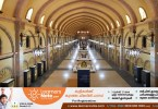 Free admission to museums in Sharjah on May 18
