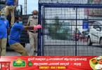 covid Second Wave: Kerala opens with restrictions from today