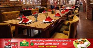 New discounts on restaurant and cafe admission in Abu Dhabi from today_dubaivartha