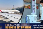 Emirates ID can now be used to provide PCR test-vaccination status at Dubai Airport_dubaivartha