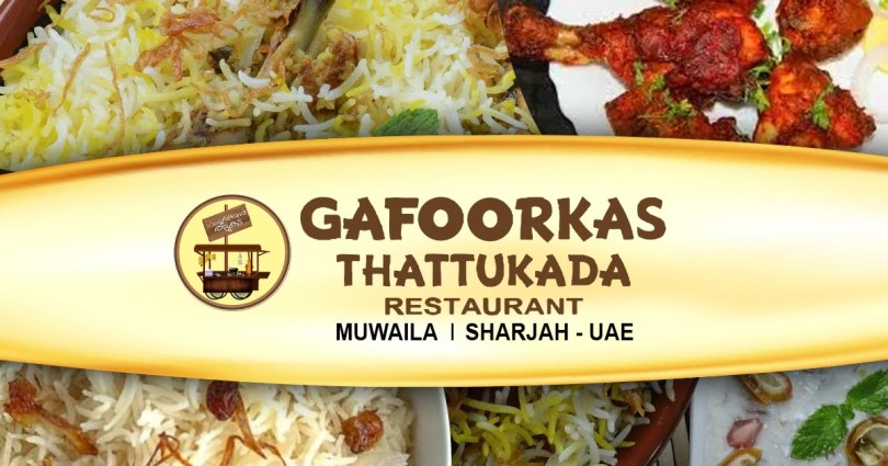 Here is the new offer from Gafoorkas Thatch Shop in Muwaila, Sharjah