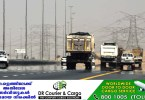 Truck drivers in Sharjah warned of fines of up to 50,000 dirhams for non-compliance with road rules_dubaivartha