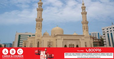 COVID-19 safety: Sharjah Police move to limit number of worshippers in some mosques_DUBAIVARTHA