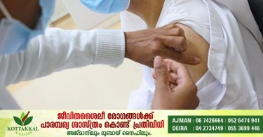 In Dubai, 9 out of 10 people who are Covid positive are vaccinated, according to a study_DUBAIVARTHA_UAE_MALAYALAMNEWS