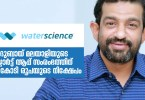 350 crore investment for Dubai Malayalee's start-up project