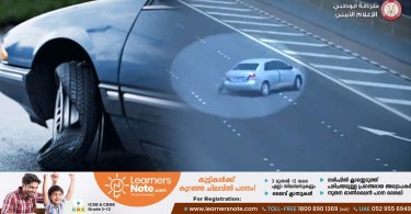 Abu Dhabi police release video of old tire accidents; A fine of 500 dirhams for the offense_DUBAIVARTHA_UAE_MALAYALAMNEWS