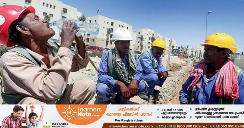 The heat is rising; Mandatory lunch break for outdoor workers in the UAE from June 15 for 3 months_DUBAIVARTHA_UAE_MALAYALAMNEWS