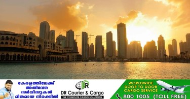 The Meteorological Agency said the temperature in the UAE today reached 51 degrees Celsius_DUBAIVARTHA