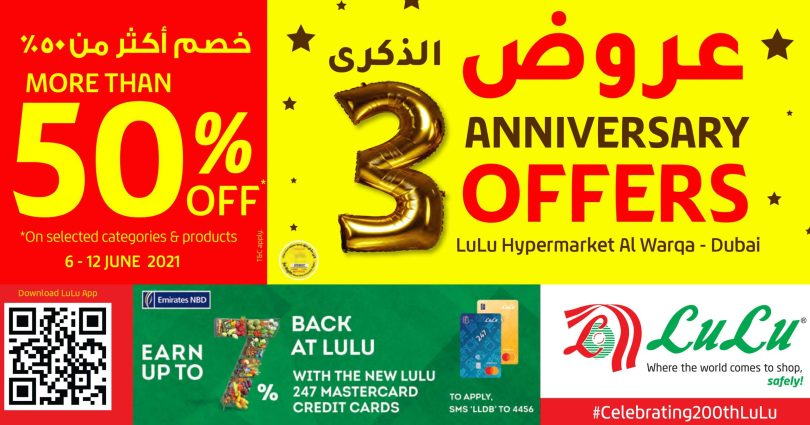 Lulu Hypermarket in Varka and Rashidia with great offers at the annual event: and free delivery