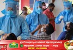 Kerala has the highest incidence of covid in India: It is estimated that the virus spreads from one Kovid patient to 1.2 people.