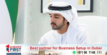 Approval of the decision to reduce and eliminate fees for various government services in Dubai_dubaivartha