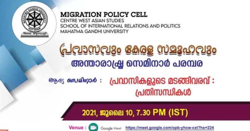 Crises faced by expatriates; International Seminar Series on July 10th