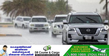 Unstable weather is expected in the coming days: Abu Dhabi Police with caution on the road_DUBAIVARTHA