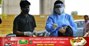 Fewer daily covid cases: 28,204 new Covid cases and 373 deaths in India_dubaivartha