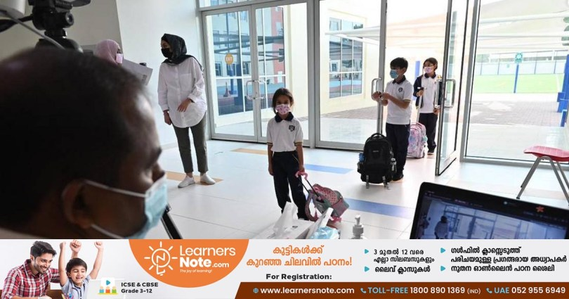 Thousands of students arrive in schools today in the UAE with strict Kovid security measures after the summer holidays