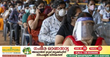 About 87,000 people diagnosed with Kovid infection after taking 2 dose vaccine in India: 46% of them in Kerala