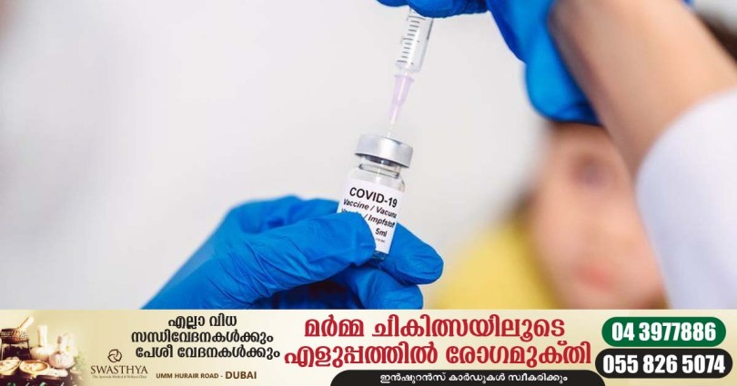 covid vaccine for 12- to 17-year-olds in India from next month