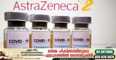 COVID-19 virus likely to get weaker and become a common cold, says Oxford-AstraZeneca vax creator