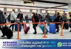 Let fly from November: US lifts travel ban on various countries including India