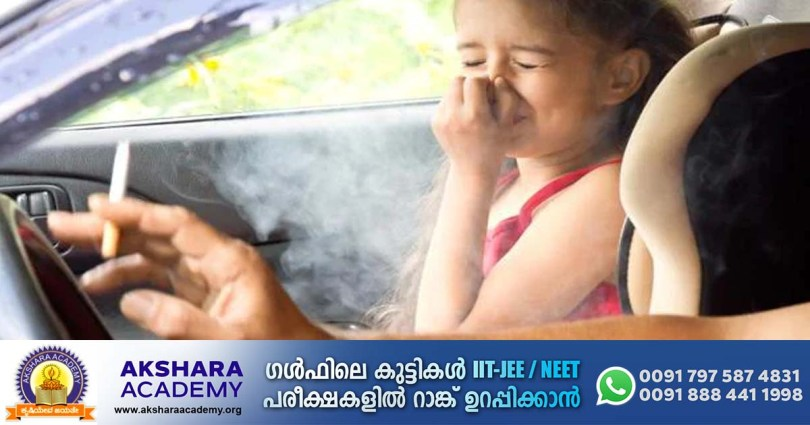In the UAE, children are fined up to 10,000 dirhams for smoking while nearby