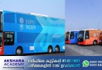 Dubai Roads and Transport Authority launches free bus service for Expo 2020 Dubai visitors
