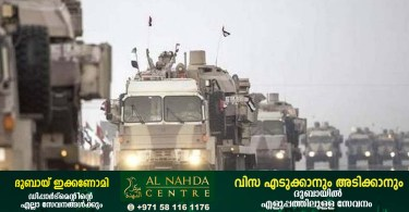 Military vehicles may be spotted for 3 days in various parts of the UAE: Warning not to film on camera