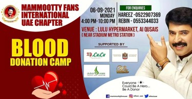 A blood donation campaign is being organized in Dubai on September 7, Mammootty's birthday.