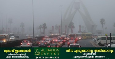 Heavy Fog Across the UAE: Warnings that visibility will decline