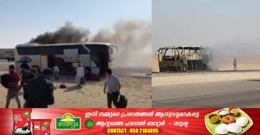 In Dubai, a bus carrying quarantine passengers to Saudi Arabia caught fire: No one was injured