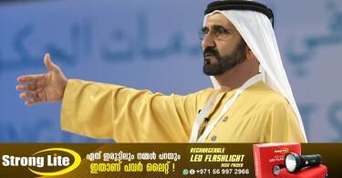 Sheikh Mohammed said that the UAE is everyone's home