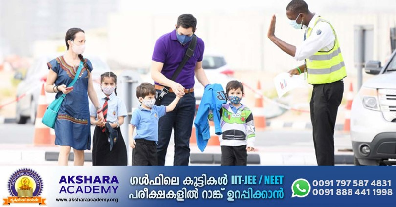 All students in Dubai go to classroom study from today