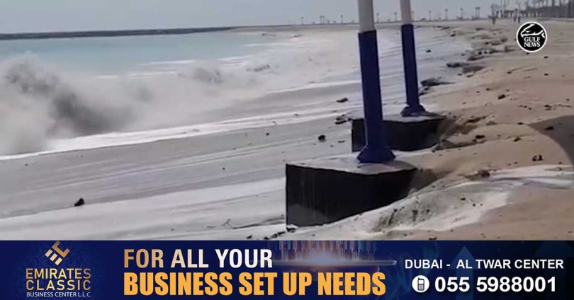 Hurricane Shaheen: Sharjah police warn people to stay away from beaches