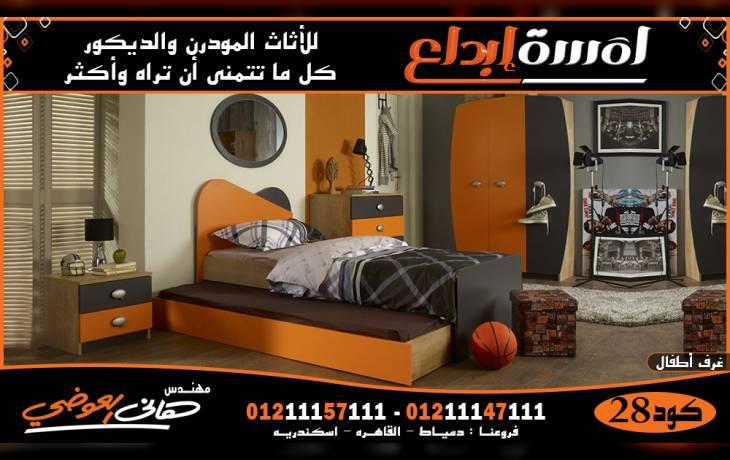أرق وأفضل أشكال وأخشاب دمياط غرف نوم بسيطه وجديده غرف سفره