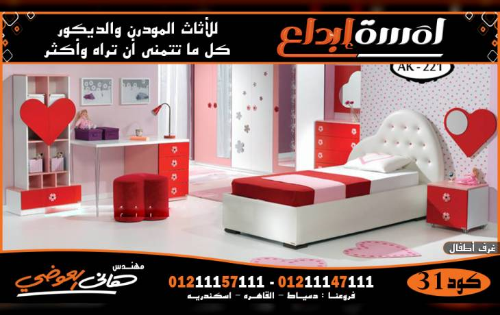 صور غرف نوم اطفال باحدث الاشكال والالوان مؤسسة لمسة إبداع
