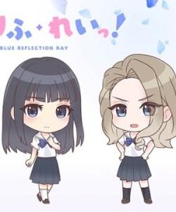 Blue Reflex Ray