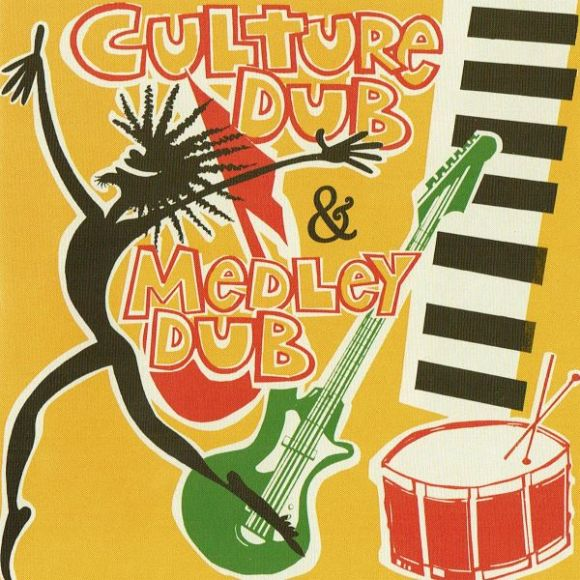 Errol Brown: Culture Dub & Medley Dub